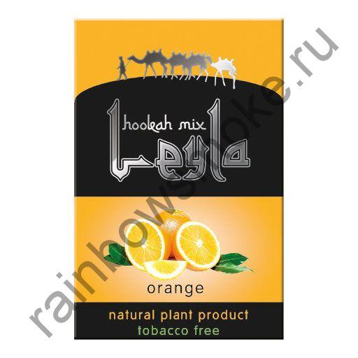 Leyla 50 гр - Orange (Апельсин)