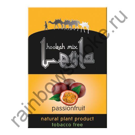 Leyla 50 гр - Passionfruit (Маракуйя)