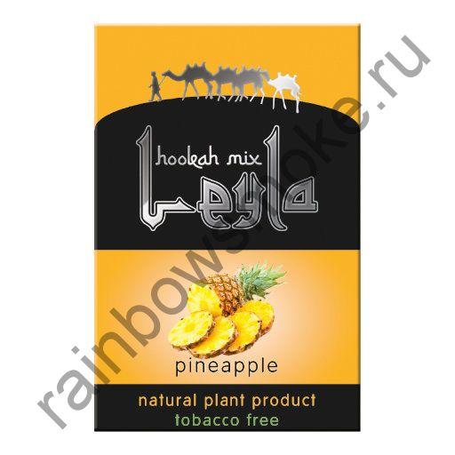 Leyla 50 гр - Pineapple (Ананас)
