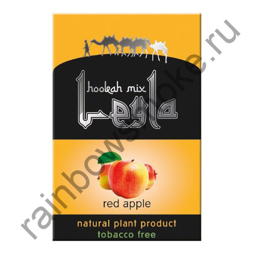 Leyla 50 гр - Red Apple (Красное Яблоко)