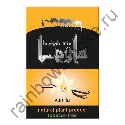 Leyla 50 гр - Vanilla (Ваниль)