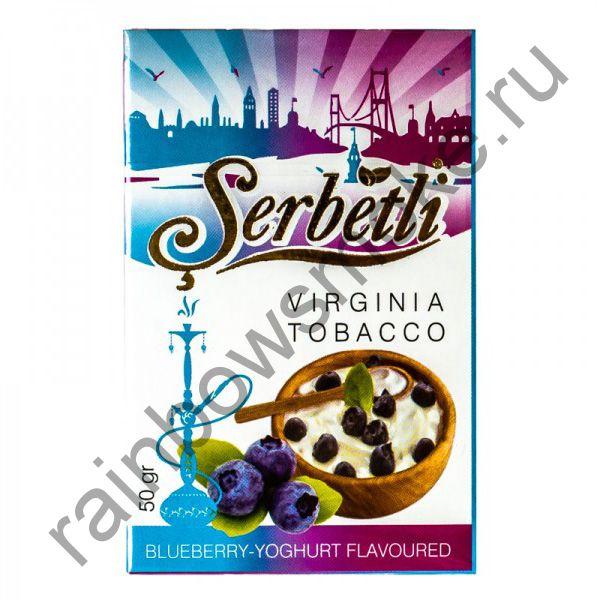 Serbetli 50 гр - Blueberry Yoghurt (Черничный йогурт)