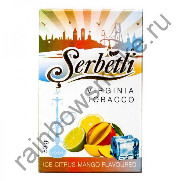 Serbetli 50 гр - Ice Citrus Mango (Ледяной цитрус с манго)