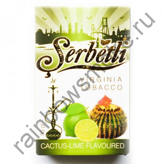 Serbetli 50 гр - Cactus Lime (Кактус с лаймом)