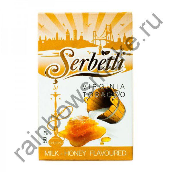 Serbetli 50 гр - Milk-Honey (Молоко с мёдом)