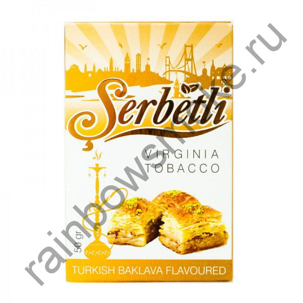 Serbetli 50 гр - Turkish Baklava (Турецкая пахлава)