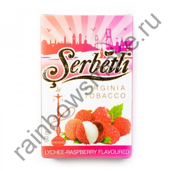 Serbetli 50 гр - Lychee Raspberry (Личи с малиной)