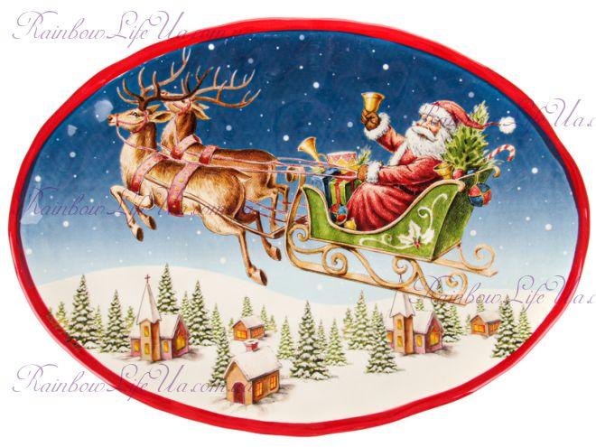 "Блюдо новогоднее овальное ""Санта на санях"""