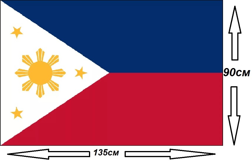 Флаг Филиппин 135х90см.