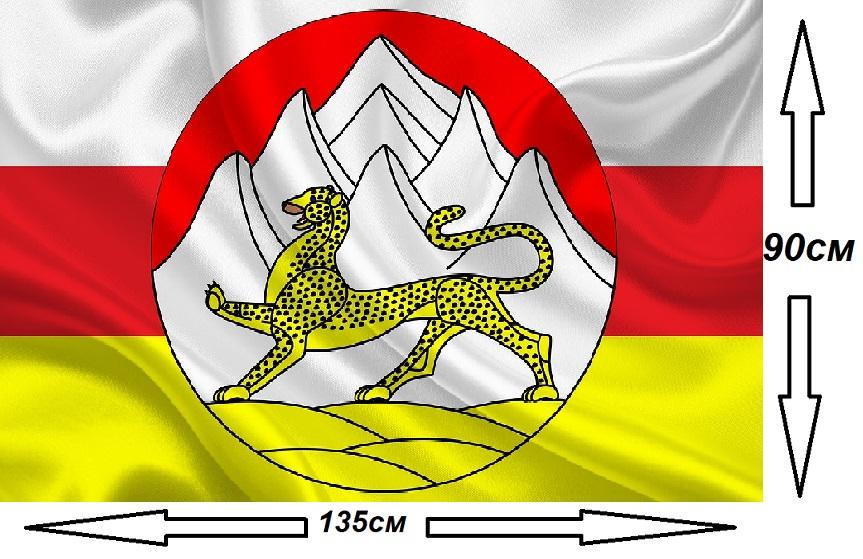 Флаг Северной Осетии 135х90см.