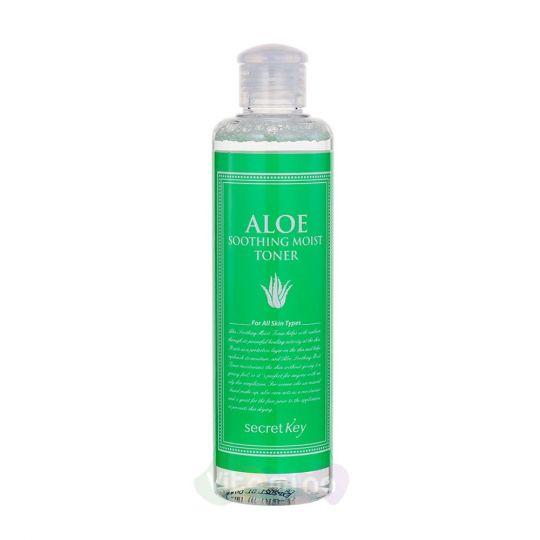 Secret Key Натуральный увлажняющий тонер для лица с 98% экстрактом алоэ вера Aloe Soothing Moist Toner, 248 мл