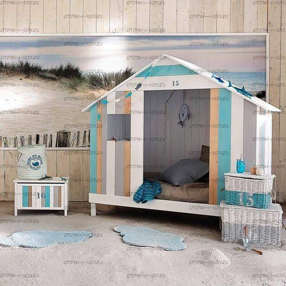 Кровать-Домик Fairy Land Calipso