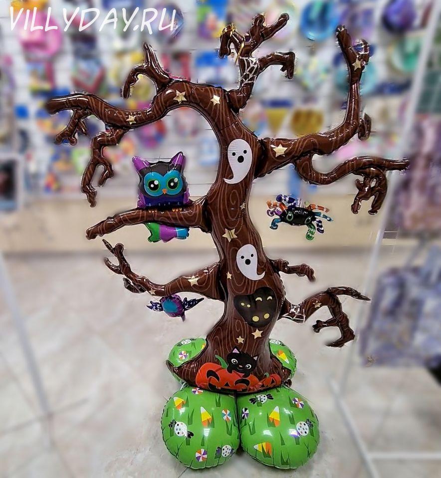 Дерево Хеллоуин 157см