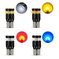 Светодиодные лампы AUXITO T10 W5W