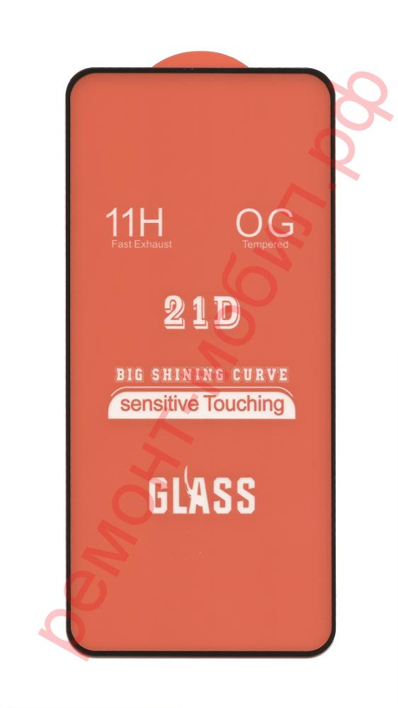 Защитное стекло для Huawei P Smart Z / Honor 9X ( STK-LX1 ) / Huawei Y9 Prime 2019 ( STK-L22 ) / Huawei Y9S ( STK-L21 )