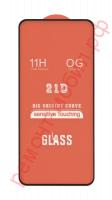 Защитное стекло для Honor 9X ( STK-LX1 )
