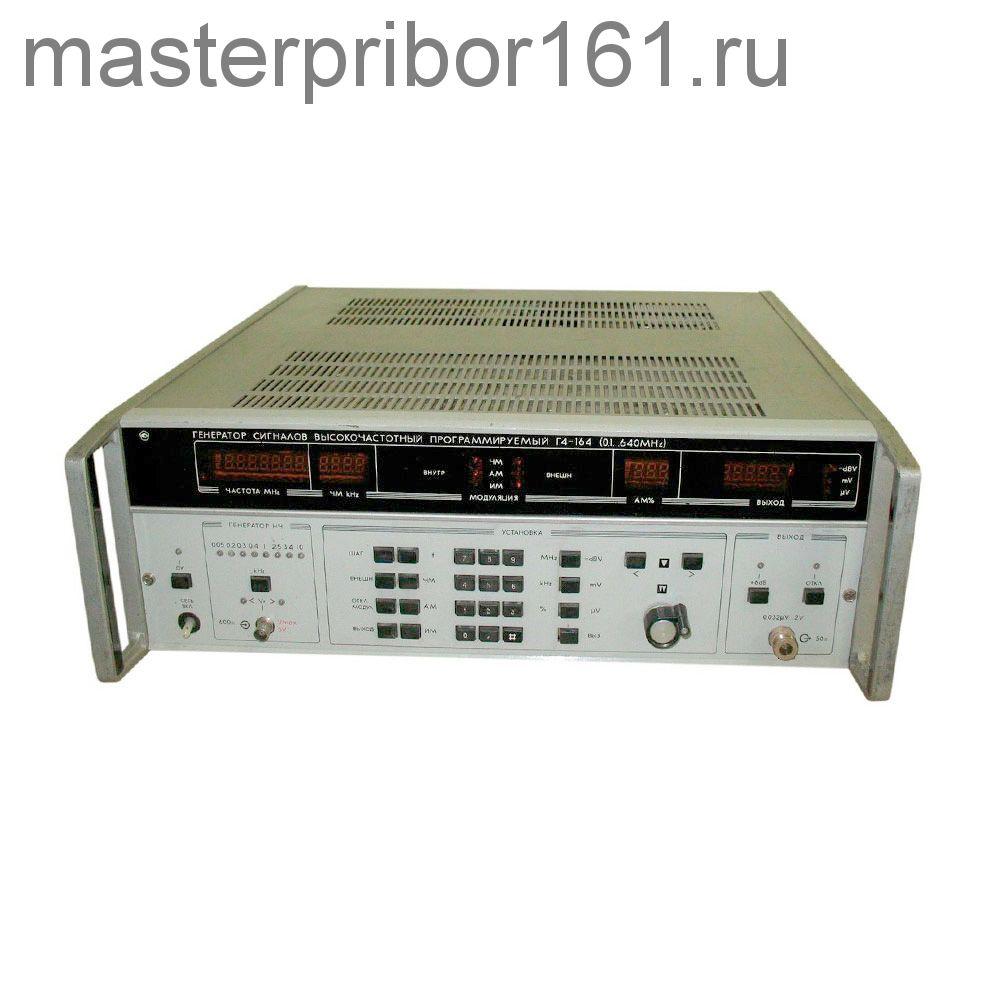 Генератор Г4-164