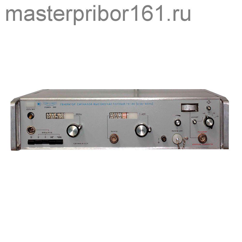 Генератор Г4-80