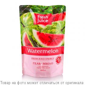 """Fresh Juice Гель-мыло """"Watermelon"""" (арбуз) с глицерином 460мл дой-пак, шт"""