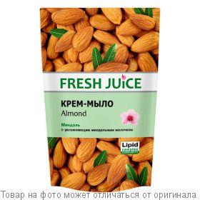 """Fresh Juice Крем-мыло """"Almond"""" с миндальным молочком 460мл дой-пак, шт"""