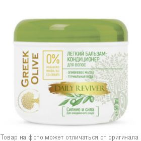 Greek Olive.Легкий бальзам-кондиционер для волос 500мл, шт