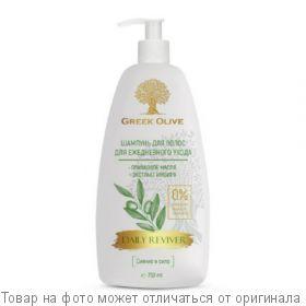 Greek Olive.Шампунь для волос для ежедневного ухода 750мл, шт