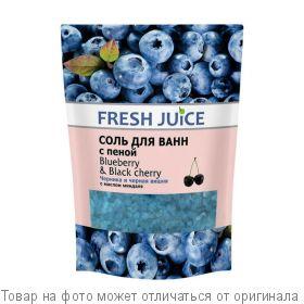 "Fresh Juice Соль для ванн с пеной ""Blueberry & Black Cherry"" 500мл дой-пак, шт"