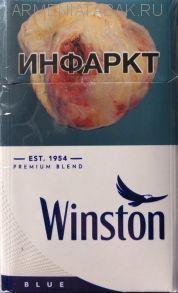 (166)Winston blue (оригинал) КЗ