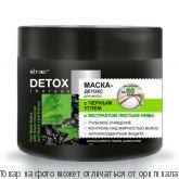 ВИТЭКС.DETOX Therapy МАСКА-ДЕТОКС для волос с ЧЕРНЫМ УГЛЕМ и экст.листьев нима 300мл, шт