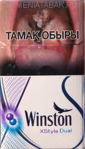(169)Winston XStyle Dual (оригинал) КЗ
