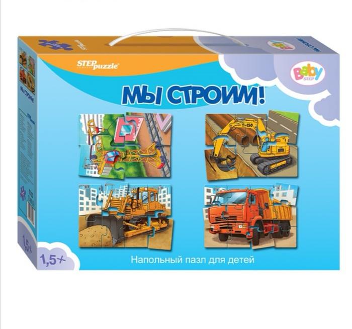 Напольный пазл-мозаика «Мы строим!» (Baby Step) (средние)