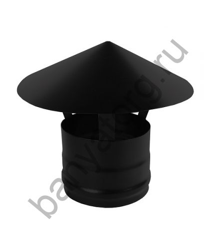 Зонт BLACK (AISI 430/0,5мм)