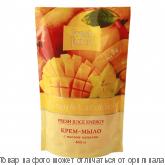 "Fresh Juice Крем-мыло ""Mango & Carambola"" 460мл дой-пак, шт"