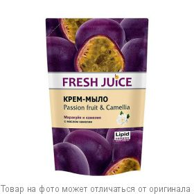 "Fresh Juice Крем-мыло ""Passion fruit & Camellia"" (маракуйя и камелия) 460мл дой-пак, шт"