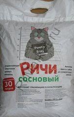 """Древесный наполнитель """"РИЧИ"""" 20л"""