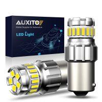Светодиодные лампы AUXITO P21W