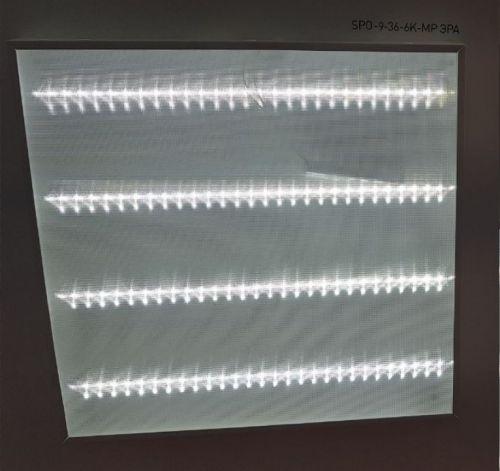 Светильник светодиодный армстронг микропризма 595х595х19