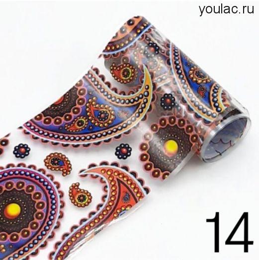 Цветная переводная фольга 14