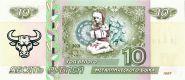 10 рублей, ГОД БЕЛОГО МЕТАЛЛИЧЕСКОГО БЫКА 4 - НОВЫЙ ГОД 2021