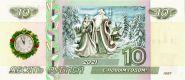 10 рублей, ГОД БЕЛОГО МЕТАЛЛИЧЕСКОГО БЫКА 6 - НОВЫЙ ГОД 2021