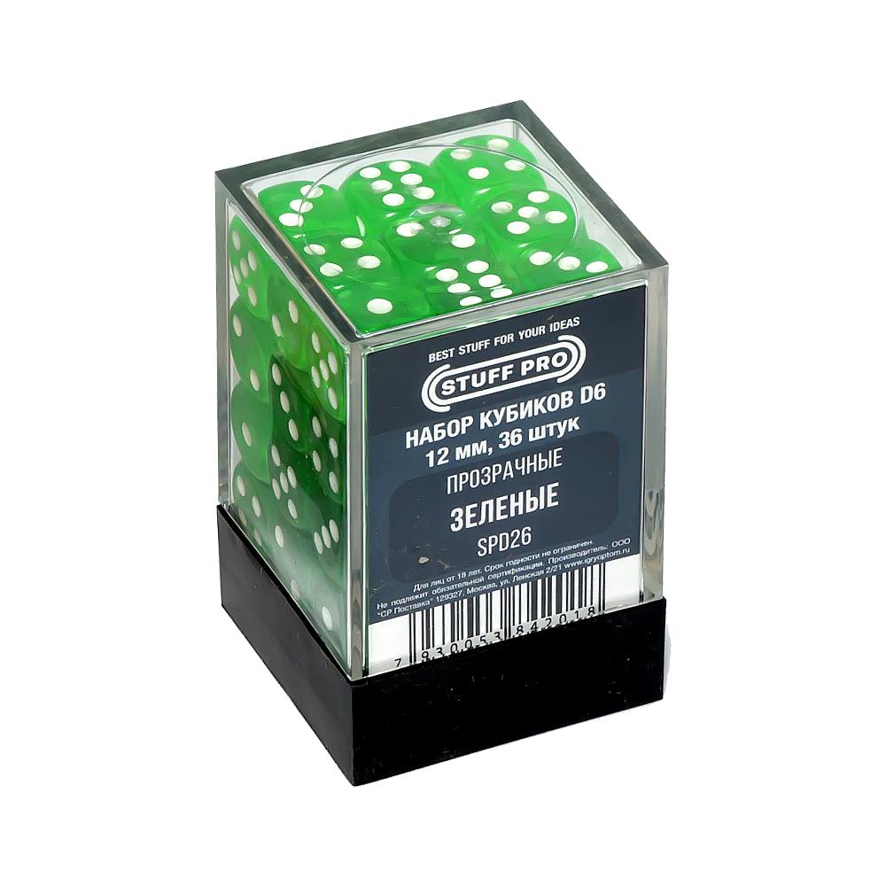 Набор кубиков STUFF PRO D6. Прозрачные Зеленые 12мм 36 шт