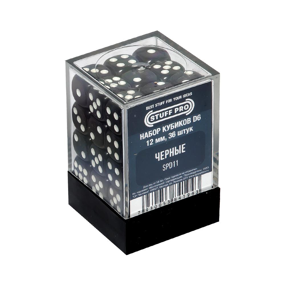 Набор кубиков STUFF PRO D6. Черные 12мм 36 шт