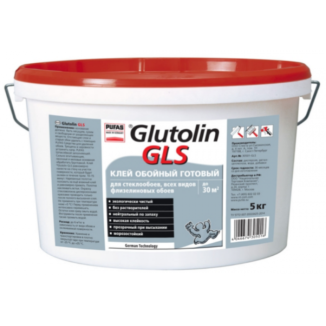 Клей для стеклообоев Pufas Glutolin GLS готовый 10л