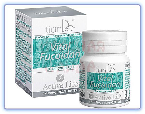 Функциональный комплекс Vital Fucoidan TianDe
