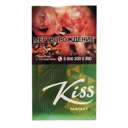 KISS Fantasy (Fresh Apple)