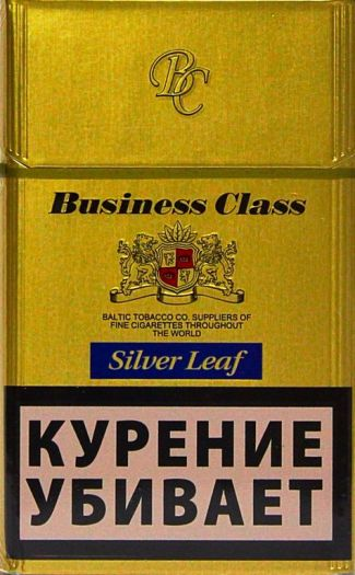 BUSINESS CLASS Silver Leaf