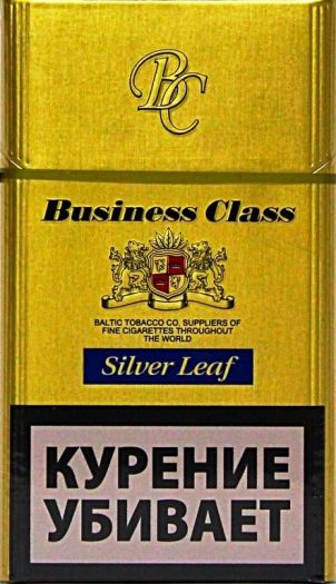 BUSINESS CLASS Silver Leaf Compact
