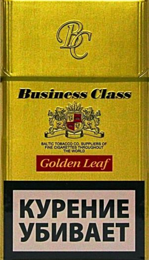 BUSINESS CLASS Golden Leaf Compact