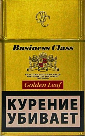 BUSINESS CLASS Golden Leaf