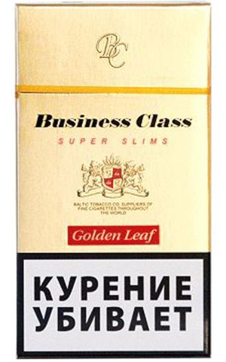 BUSINESS CLASS Golden Leaf SS